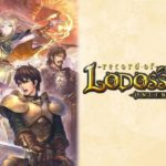 Record of Lodoss War Online