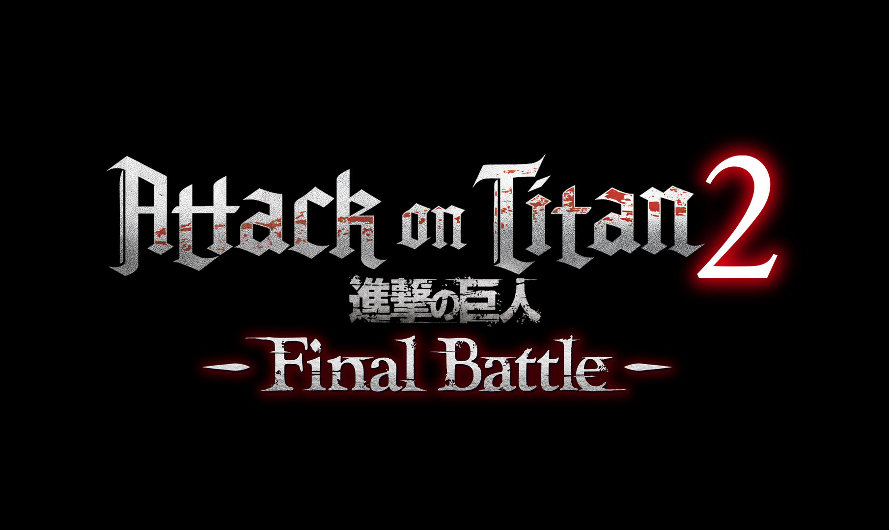 Attack On Titan 2: Final Battle Set for July 5th Release